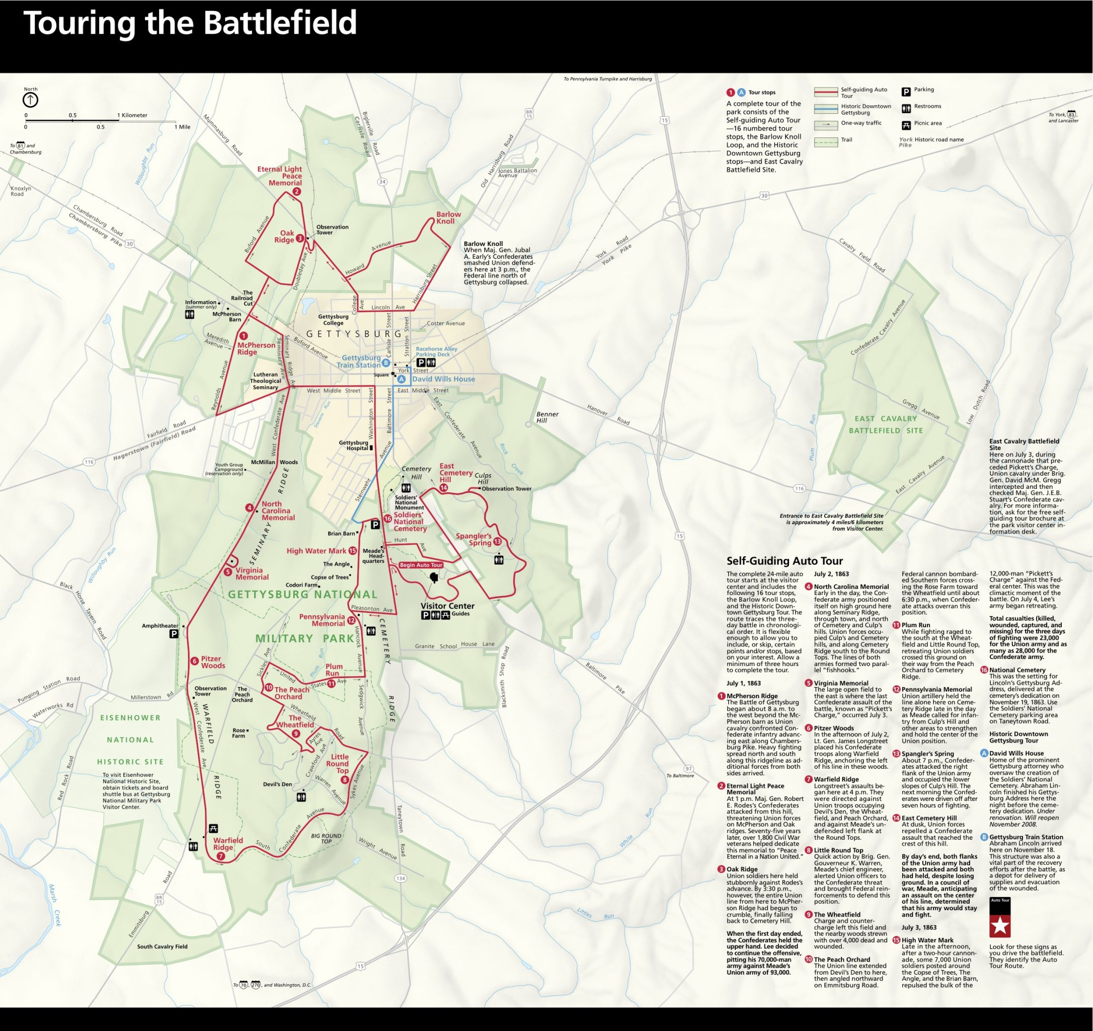 Map of Gettysburg Self-Guided Auto Tour